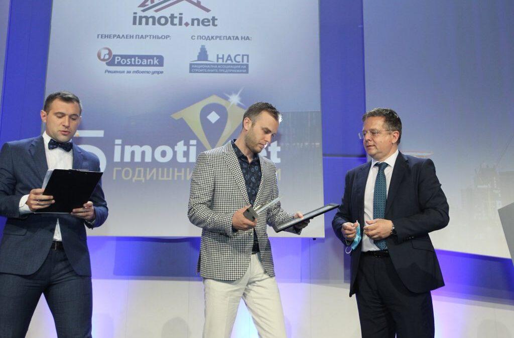 Победител в категорията Дебют на агенция за 2019 на годишните награди на Imoti.net